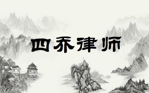 杭州律师协会有哪些律师事务所?